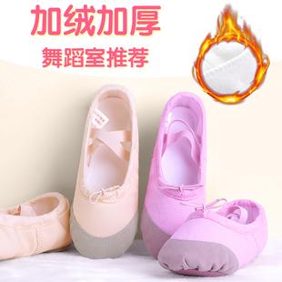 儿童舞蹈鞋女童秋冬加绒练功鞋跳舞鞋加厚芭蕾舞鞋宝宝保暖软底鞋图片