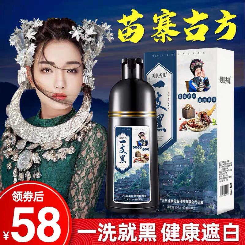 Крем для волос Артикул 602401784147