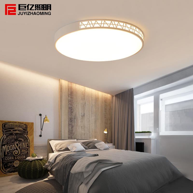 客廳燈具長方形簡約現代大氣家用創意個性溫馨圓形卧室LED吸頂燈