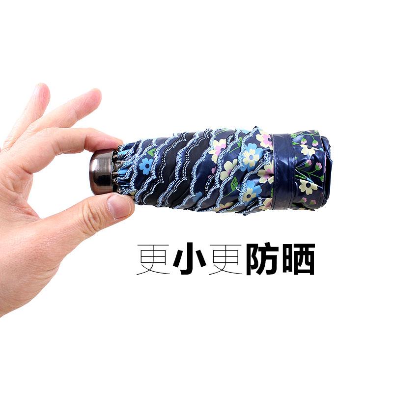宏达超轻便携小巧五折女超太阳伞(非品牌)