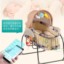 Babies electric cradle bed infants soothe sleeping artifacts coax babies intelligent BB cradle bed
