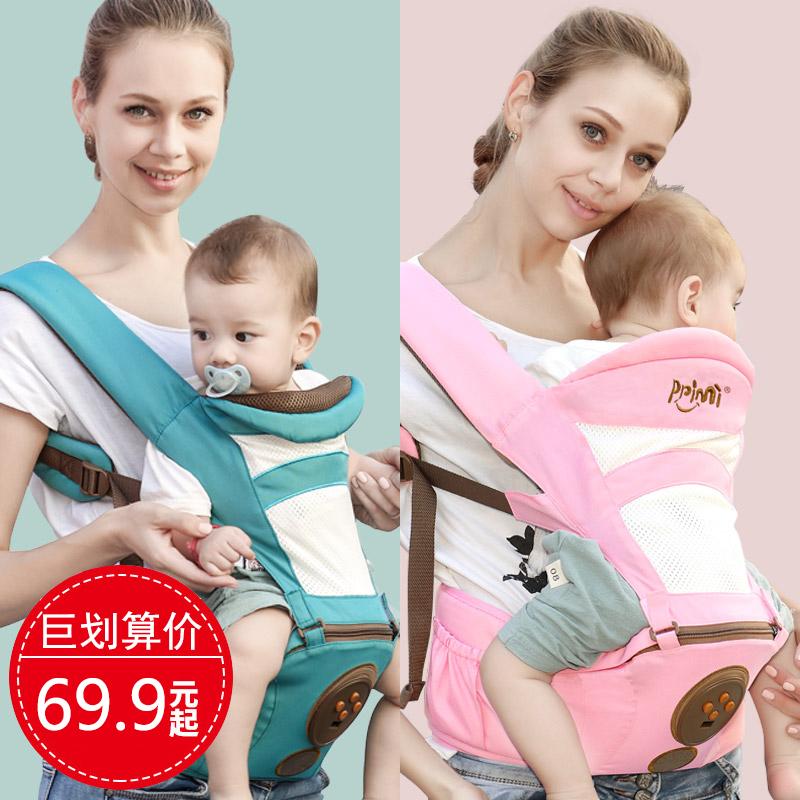 Ребенок ремень многофункциональный четыре сезона универсальный задний ребенок талия новорожденных ребенок стул легкий стул держать ребенок артефакт