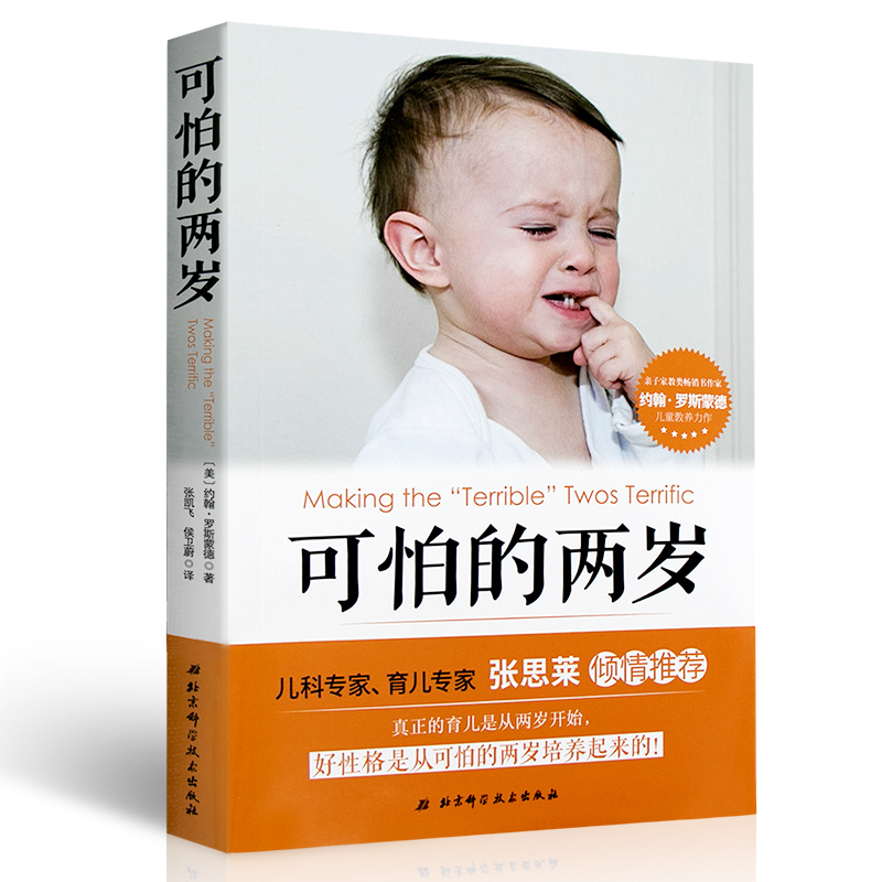 Детская литература Артикул 604099433111
