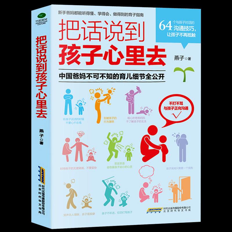 Детская литература Артикул 545930388237