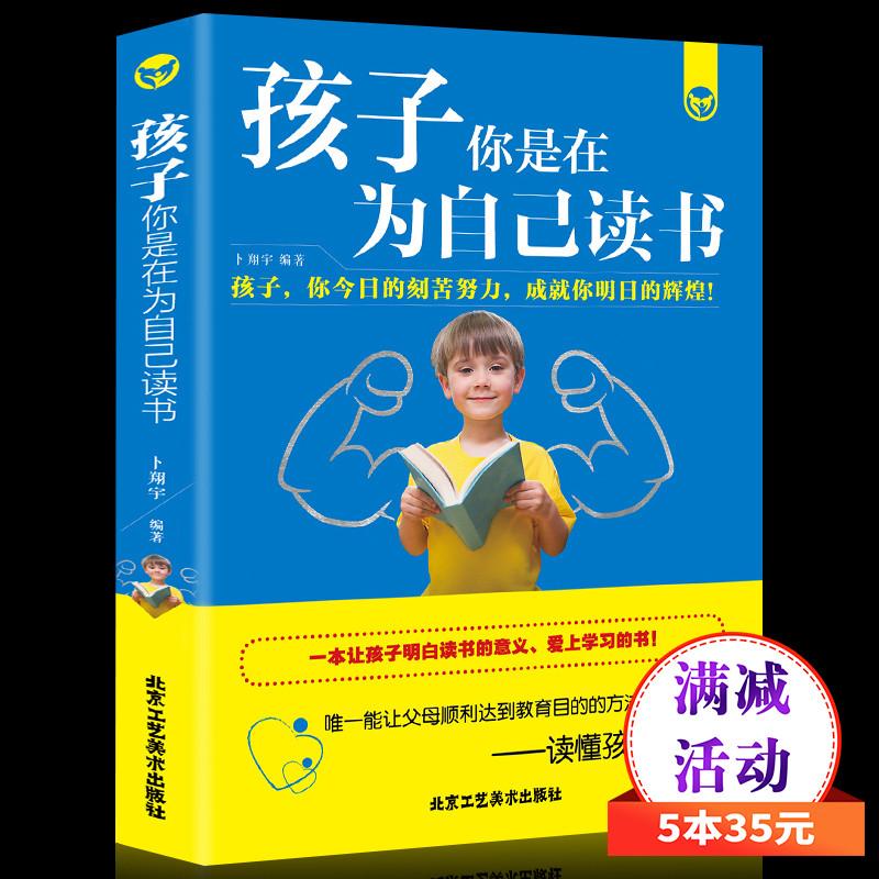 Детская литература Артикул 565686622902