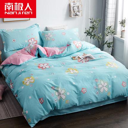 南极人四件套全棉纯棉简约床品被套三件套冬被子床单网红床上用品