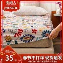 纯棉床笠款单件防滑固定席梦思保护套全棉防尘床罩床垫套全包床单