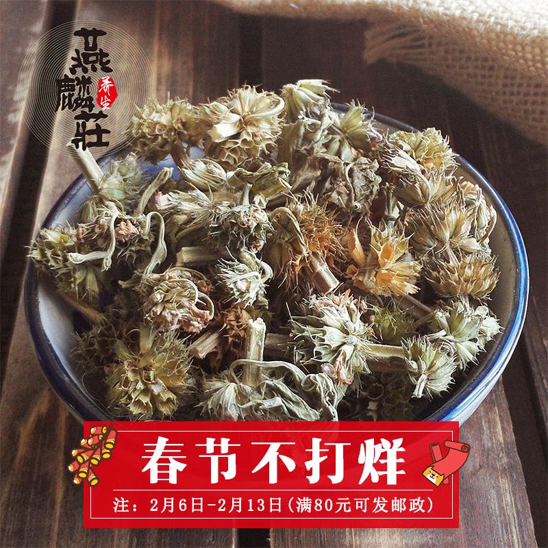 Юньнань выгода мать трава 500g должен взять специальная марка нет сера дикий мед переполнение мать трава сухой чай послеродовой цукико месяц после не приехать