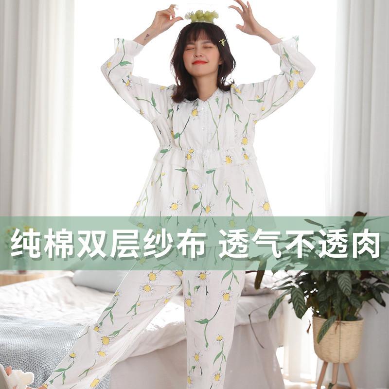Одежда для беременных и кормящих Артикул 563853557824