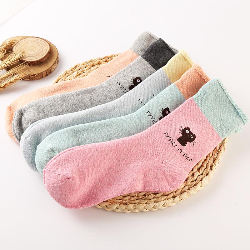 咕羊羊 月子襪保暖鬆口孕婦襪子產婦產後加厚毛圈冬純棉月子襪