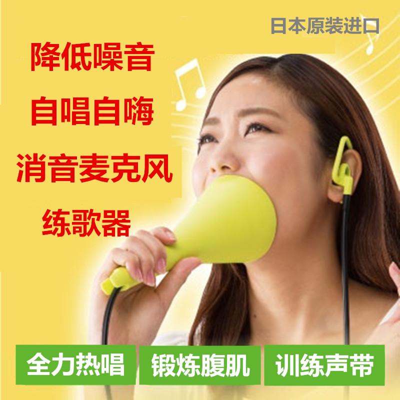 日本原装进口全力热唱降低噪音卡拉OK练歌器自嗨K歌静音麦克风