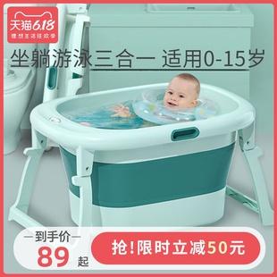 婴儿洗澡盆儿童洗澡桶宝宝沐浴桶家用大号折叠坐躺小孩泡澡游泳桶