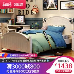 男孩卧室家具套房组合美式儿童床