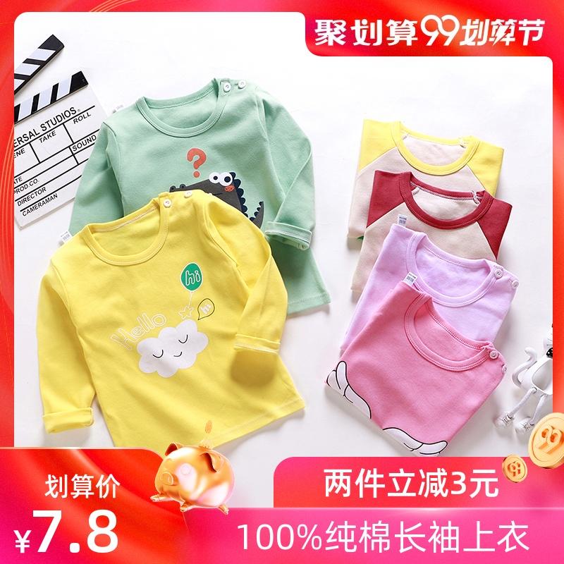 宝宝长袖t恤秋冬纯棉婴儿上衣儿童长袖T恤男童女童打底长袖春秋装