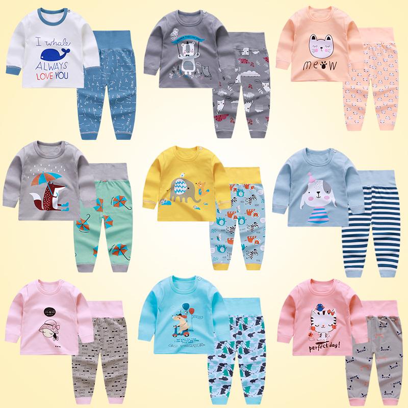 婴儿 内衣 纯棉