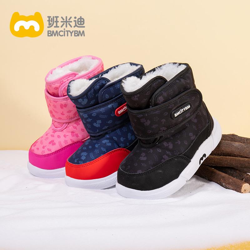 班米迪童鞋男童宝宝鞋子女童防滑加绒加棉保暖中筒靴舒适儿童棉靴