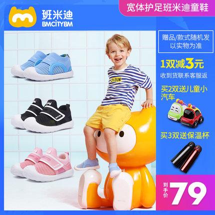 儿童凉鞋男童鞋夏季新款宝宝镂空网鞋女童鞋网面1-3岁5软底学步鞋