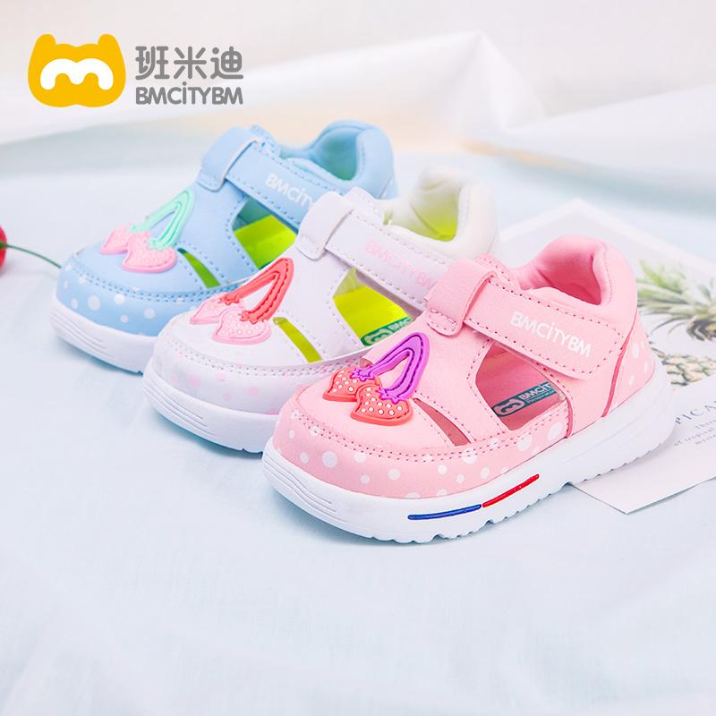 班米迪女童鞋子糖果鞋夏季新款1-3岁软底宝宝鞋子儿童凉鞋公主鞋