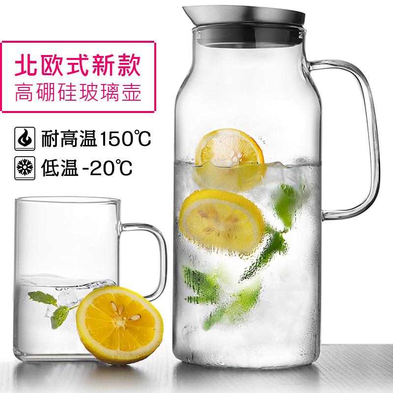 Flavour carafe/ континентальный холодная вода горшок высокотемпературные домой стекло чайник чашки установите прохладно чайник