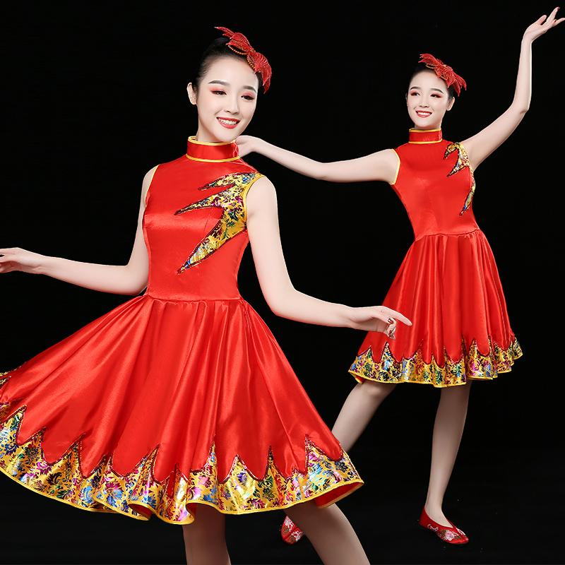 2020新款现代舞蹈服装演出服青春亮片扇子广场舞合唱服短裙成人女