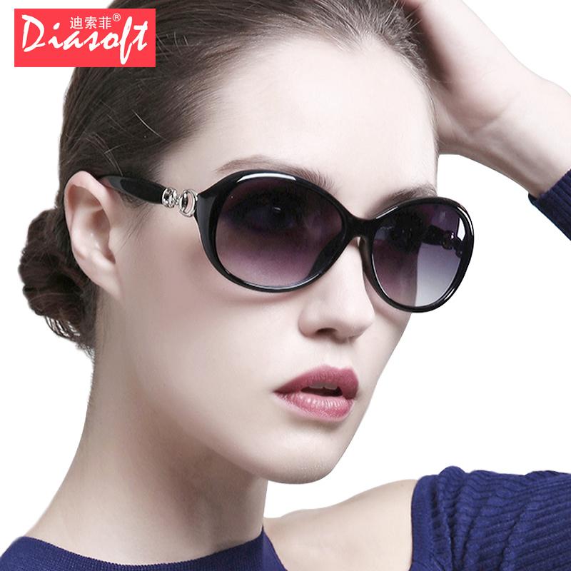 女士墨镜2017春夏偏光驾车太阳镜防紫外线近视圆脸长脸眼镜