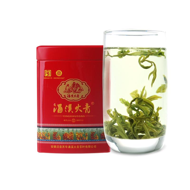 涌溪火青醇香润珠 2019年明后一级新茶有机绿茶茶-涌溪火青(涌溪火青茶叶旗舰店仅售158元)