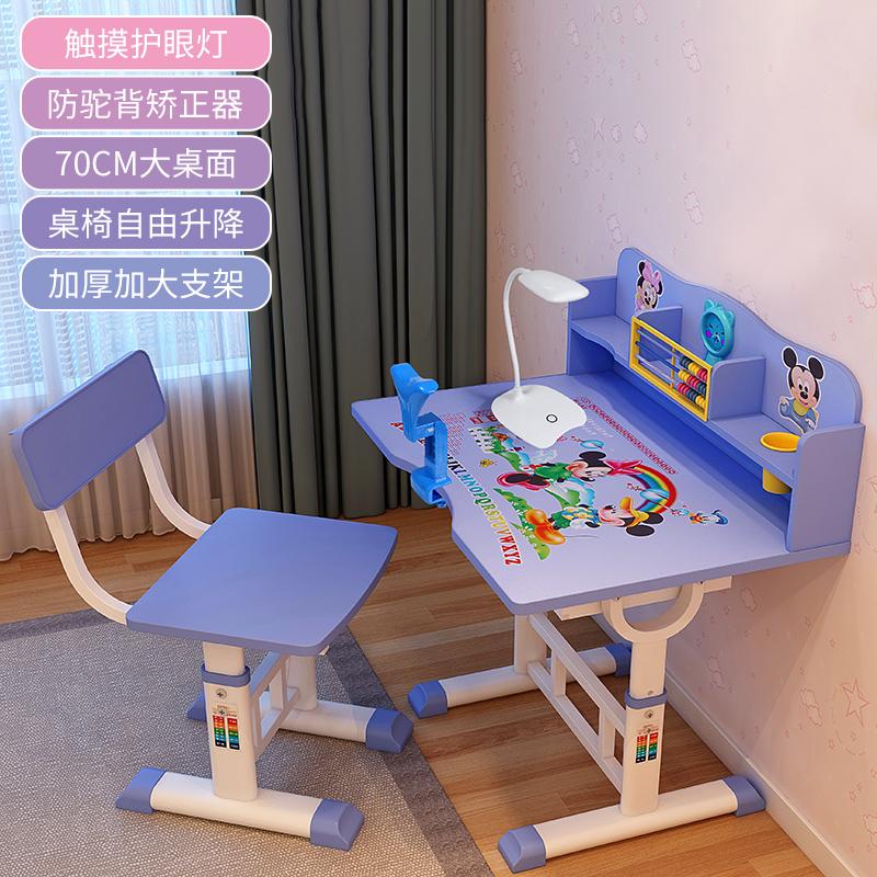 Детские столы и стулья Артикул 614069326719
