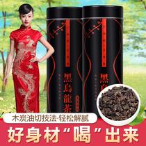 买2送1茶叶乌龙茶浓香油切茶叶黑乌龙茶木炭技法特级春安罐装送礼