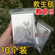 盒4酒精棉片一次姓大号手机餐具伤口耳洞消毒旅行清洁全棉时代