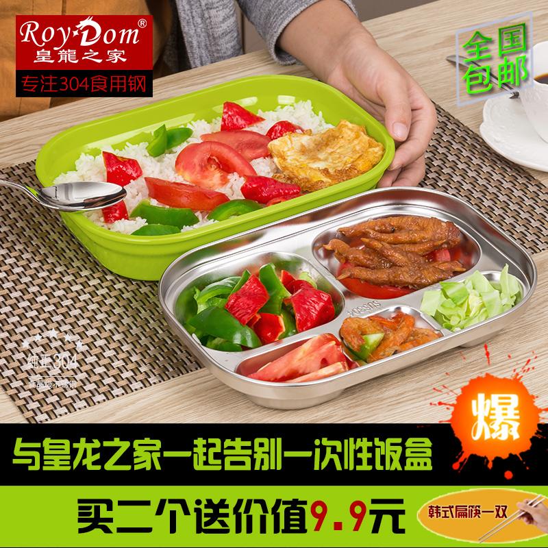 304不鏽鋼保溫飯盒分格快餐盤盒兒童中小學生分隔密封便當盒韓國
