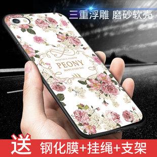 苹果4s手机壳 iphone4s手机套硅胶苹果4软外壳女男防摔保护套挂绳