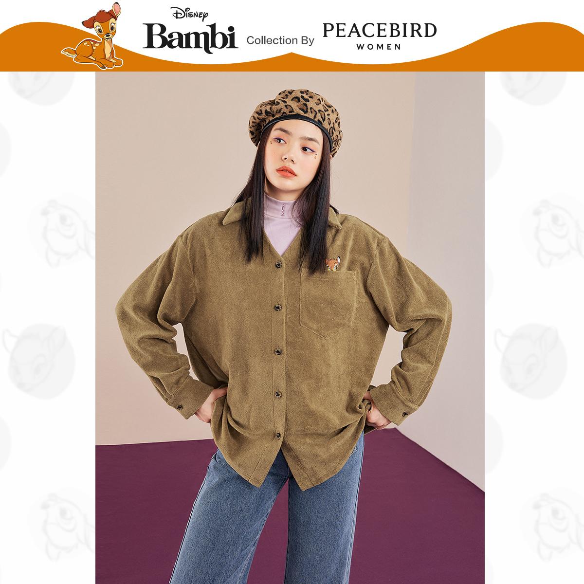 【小鹿斑比联名】太平鸟V领衬衫女设计感2020秋季新款衬衣外套女