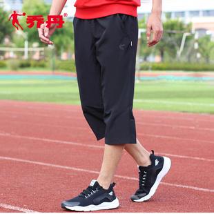 子男 短裤 薄款 男士 速干跑步休闲裤 男七分裤 宽松男裤 夏季 乔丹运动裤