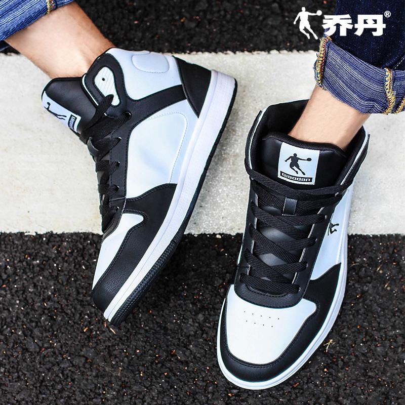 乔丹运动鞋男鞋2020秋季新款高帮板鞋男休闲鞋AJ空军一号白色鞋子