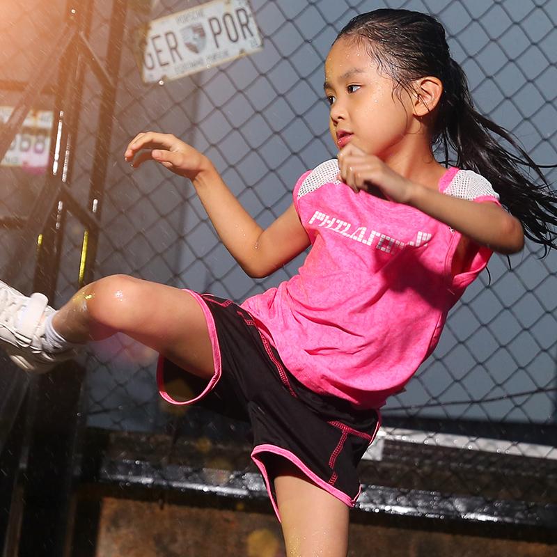 Спортивная одежда для детей Артикул 585698920218