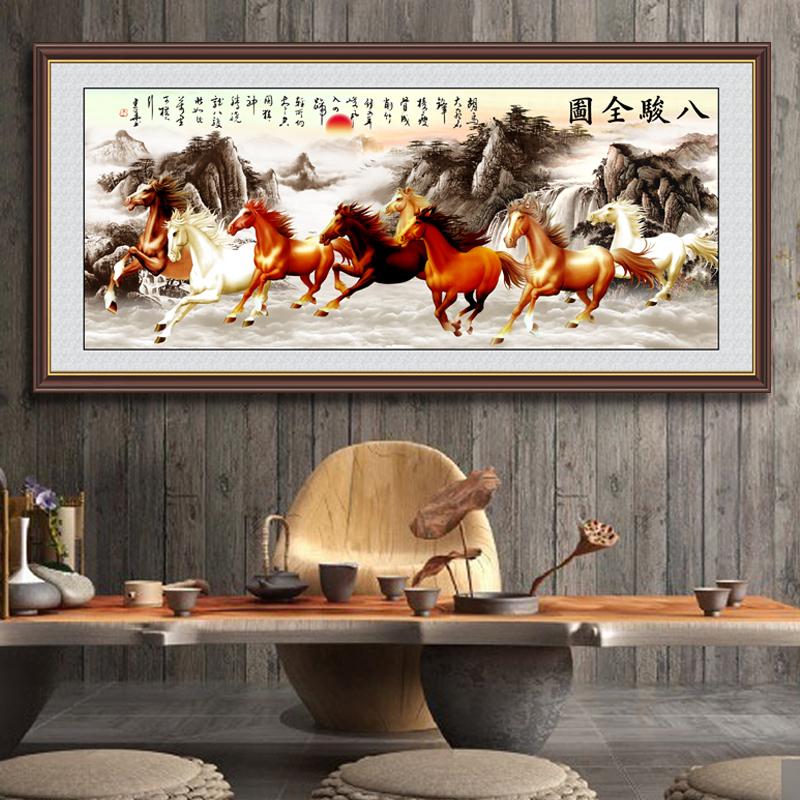 钻石绣2018新款钻石画满钻客厅八骏图马到成功八匹马十字绣砖石5d