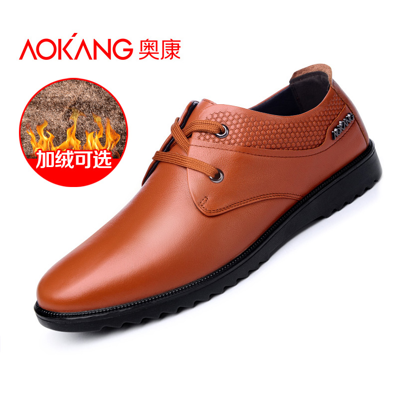 Aokang men's shoes genuine leather men's soft-soled business winter first layer cowhide plus cashmere brown casual shoes for men