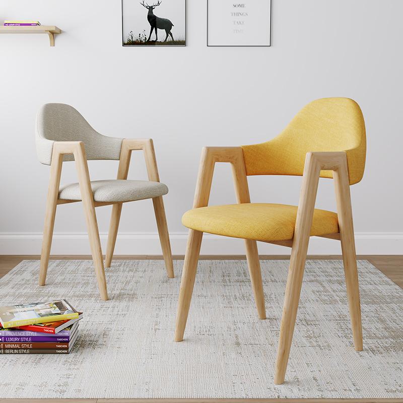 北歐風椅子現代簡約學生書桌椅網紅化妝電腦凳子靠背家用北歐餐椅