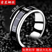 欧美钛钢戒指男士可转动时间罗马数字单身指环潮霸气个姓指环戒子
