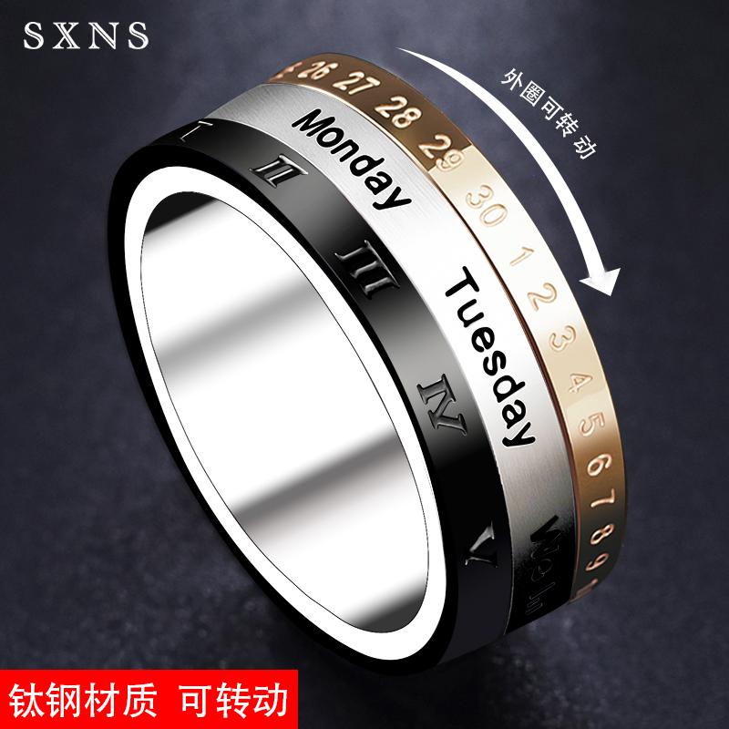 男士可转动钛钢戒指时间数字英文指环刻字潮人个性百搭霸气配饰品