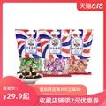 沈阳特产不老林糖牛轧糖208gx3袋装牛扎糖牛奶糖花生糖果喜糖批发
