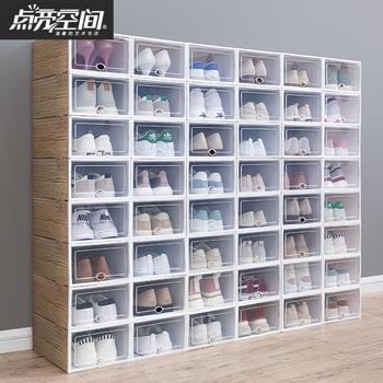 加厚防尘翻盖透明抽屉式鞋子鞋盒