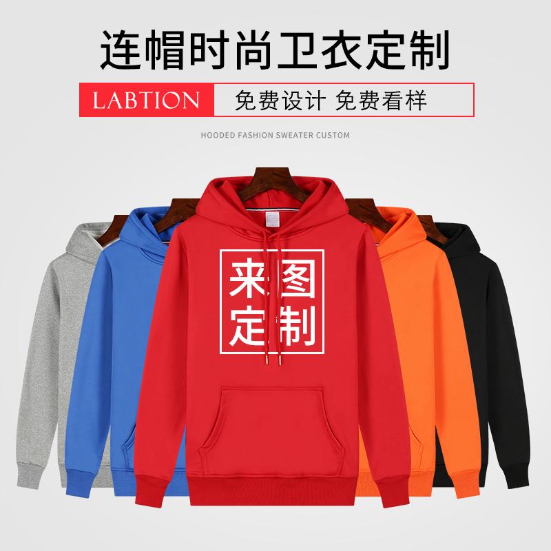Закрытый хеджирование пальто свитер стандарт печать logo класс обслуживания работа одежда печать diy обычай бейсбольная форма сделанный на заказ