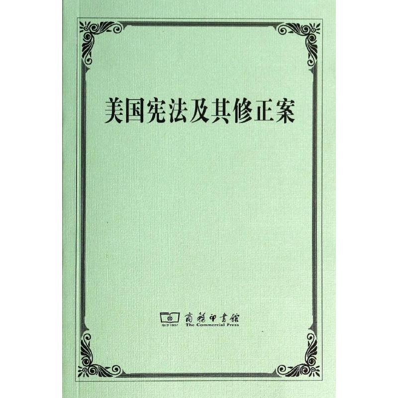 Конституция Артикул 520389629721
