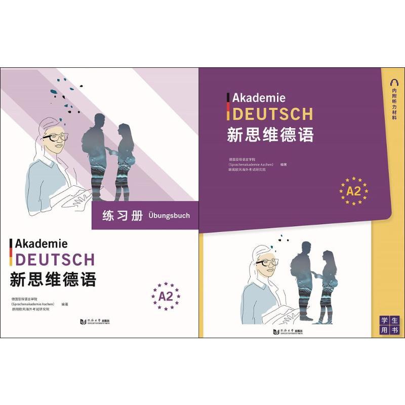 Немецкий Артикул 598148724742