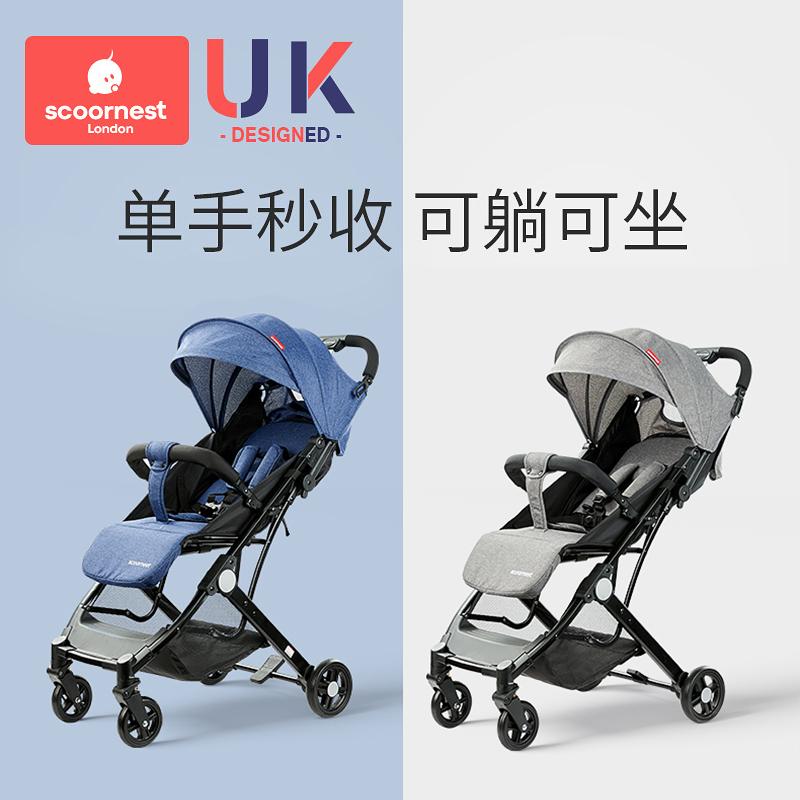 科巢婴儿车可坐可躺折叠避震超轻便宝宝小伞车便携式儿童手推车图片
