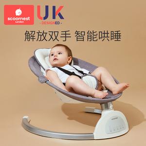 科巢哄娃神器电动摇摇椅宝宝安抚椅