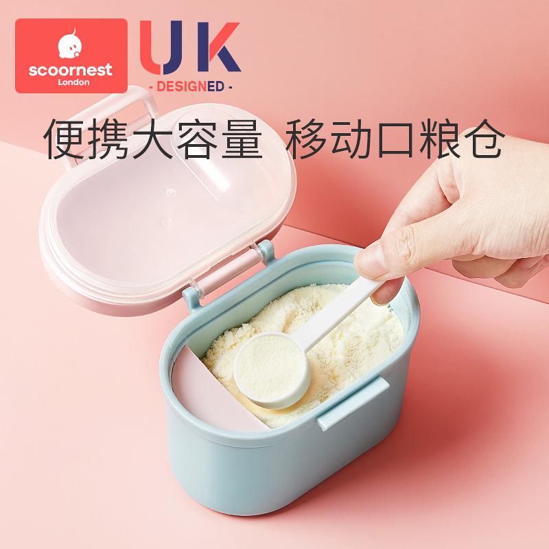 科巢婴儿奶粉盒