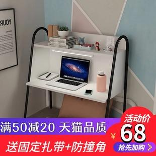 大学生寝室床上电脑桌笔记本桌子懒人书桌上铺下铺学习桌宿舍神器