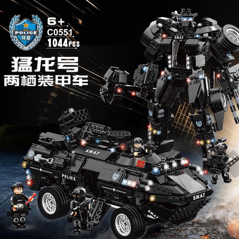 沃马新款儿童玩具特警系列积木变型金刚猛龙号两栖装甲车C0551
